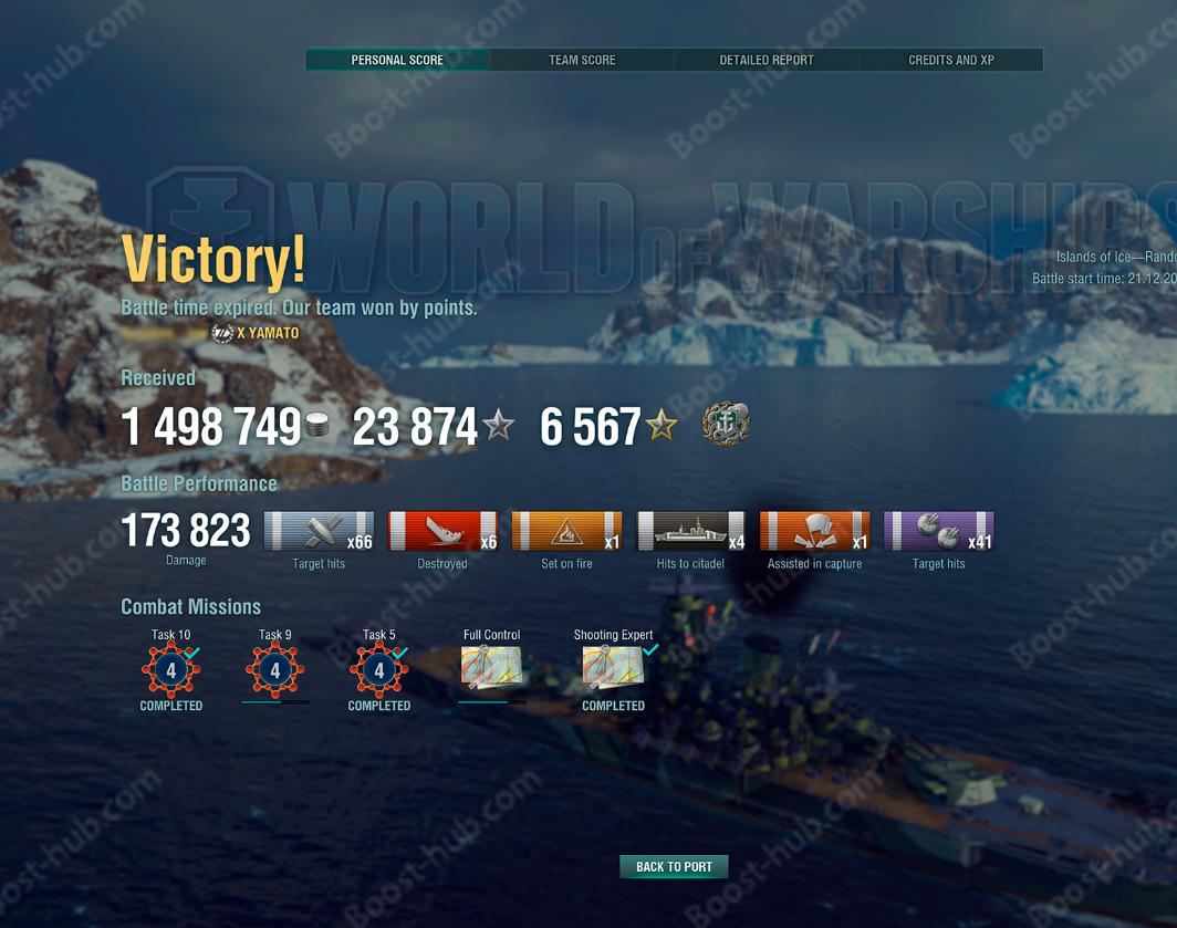 World of Warship boost