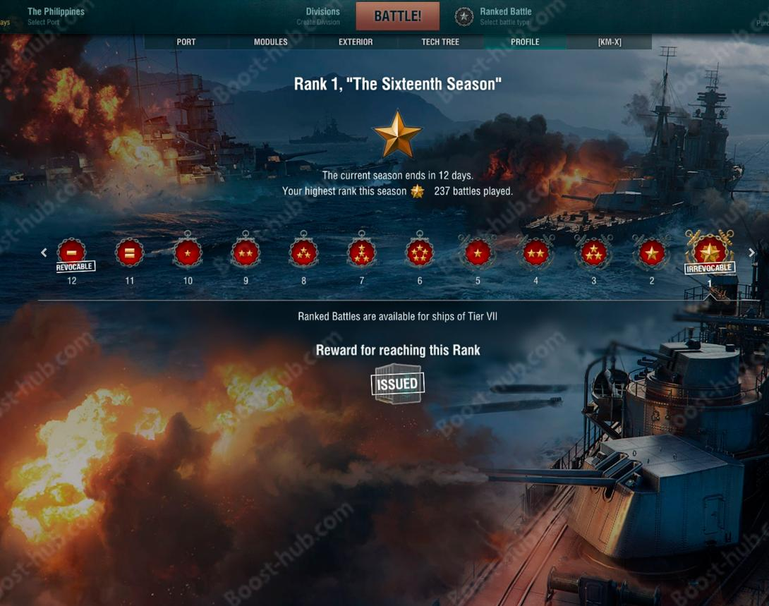 WOWS boost