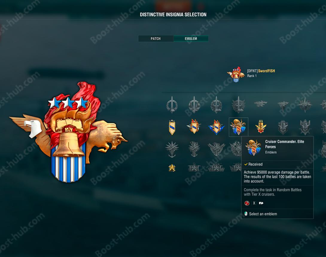 WOWS boosting