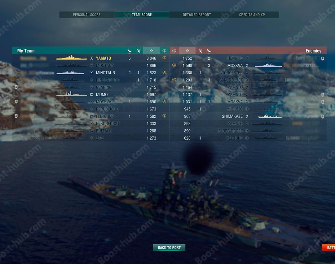 World of Warship boosting