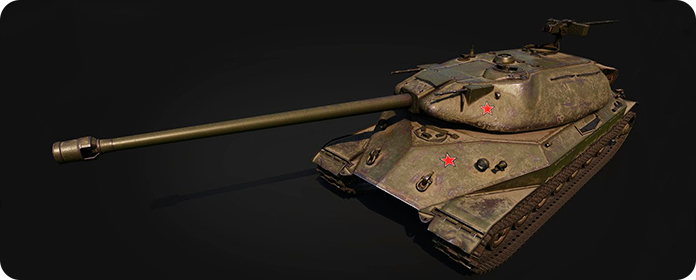 object260, personal missions