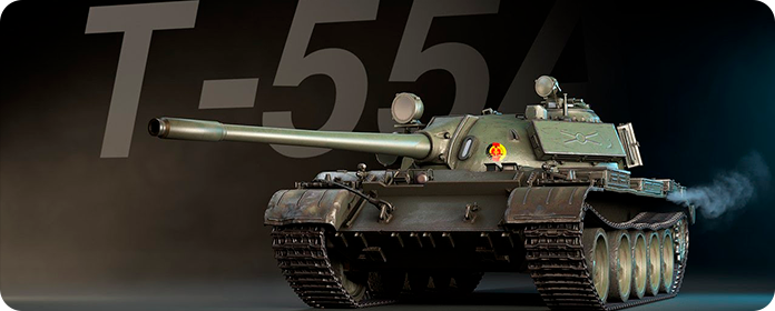 T 55A, personal missions